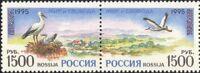 Russia 1995 Europa/Storks/Birds/Nature/Conservation 2v s-t pr (n19463)