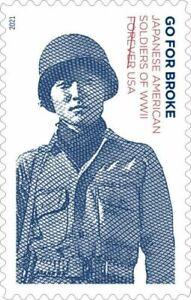 5593 Go For Broke: Japanese American Soldiers Single Stamp MNH OG