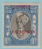 Rajasthan 18 Mint Never Hinged OG ** - No Faults Very Fine!