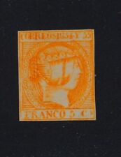 ***REPLICA*** of Philippines 1854 5c orange Sc 1
