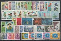 G139277/ LEBANON – YEARS 1962 - 1968 MINT MNH MODERN LOT