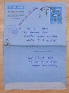 Mayfairstamps Pakistan 1969 Short Paid to US Aerogramme wwp10393