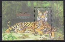 MALAYSIA 2013 ENDANGERED BIG CATS OF MALAYSIA (MALAYA TIGER) SHEET 1 STAMP MNH