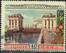 Rusia Lenin Volga – No Canal Lock 13 Sello 1952