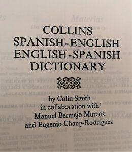 diccionario de inglés Collins