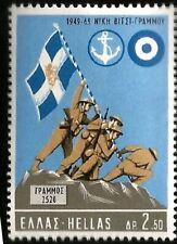 Greece Raising Greek Flag Grammos-Vitsi Victory Fall of Communism Marke 1969