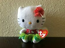 "Retired *I Love Hawaii* ~ 2010 Hello Kitty Ty Beanie Baby~ 6"" Plush ~Cute~Mwmt!"