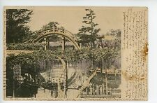 """Wisteria """"Brossoms"""" Antique Japan Engrish PC Imperial Stamp to CALI 1905"""