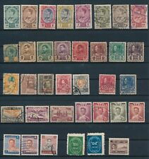 Thailand **36 MH & USED (1899-1968)** INCLUDES #358A MH *BEAUTIFUL COLLECTION*