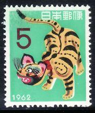JAPÓN 1961 693 1v.