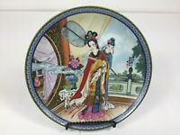 Pao-Chai Bradford Exchange Beauties of the Red Mansion Collection Plate w/COA
