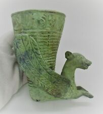 CIRCA 500 BCE ANCIENT PERSIAN BRONZE FLUTED RHYTON WITH WINGED BEAST HEAD