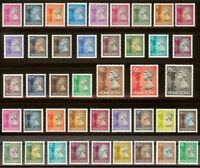 Hong Kong 1992  - 1996 英女皇 QEII Definitive stamps 42V Queen Elizabeth II Machin