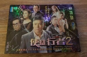 Line Walker 2: The Prelude 4 Disc Blue Ray Set, Hong Kong Drama Import