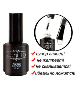 Komilfo Nail Top Without A Sticky Layer Gel Polish Coat LED UV 15 ml Lacquer