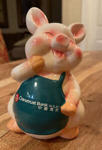 Vintage Chinatrust Bank (USA) CTBC Promotional Piggy Bank Coin Bank