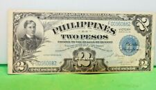 """1944 PHILIPPINES 2 PESO """"VICTORY"""" NOTE"""