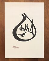 """""""Dirty Cash"""" By INSA Signed Limited Print, 2008"""