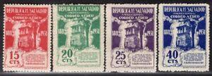 EL SALVADOR 1931 AIR MAIL STAMP Sc. # C 20/3 MH