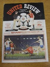 07/05/1984 Manchester United v Ipswich Town  (Creased, Marked, Tatty)