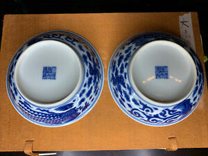 From Old Estate Antique Qing Daoguang Imperial Blue White 2xPlates China Asian