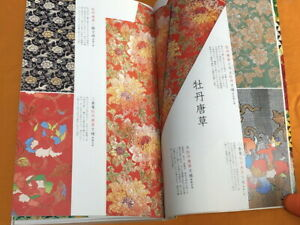 Kimono OBI and Pattern: Japanese Patterns on the Woven OBI Book from Japan #1174