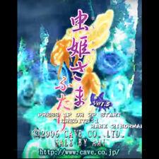 Mushihime Sama Futari ver.1.5 GAME PCB P.C. BOARD JAPAN CAVE A.M.I. SHOOTING