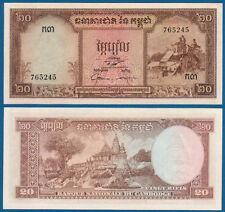 Camboya/Cambodia 20 riels (1956-75) UNC p.5 D
