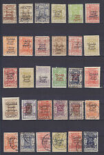 SAUDI ARABIA 1916-1925, 49 STAMPS INCL. VARIETIES & ERRORS