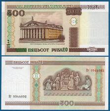 WEISSRUSSLAND / BELARUS 500 Rublei 2000 UNC  P.27a