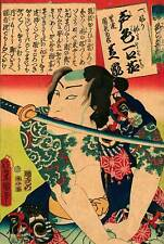 Samurai with Tattoo and Sword 30x44 japanese print Asian Art Japan Warrior