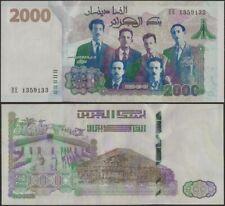 More details for algeria pnew b412 2000 dinars 2020(in 2021) @ ebanknoteshop