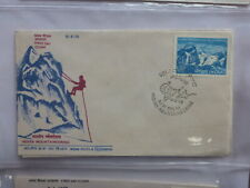 INDIA 1973 INDIAN MOUNTANEERING FDC FIRST DAY COVER