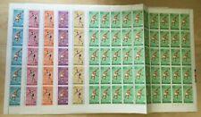 SPECIAL LOT Maldives 1968 256-61 - Mexico Olympics - 50 Sets of 6v - MNH
