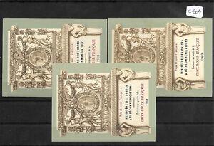 SMT 093, France Red Cross 3 booklets of 1969, MNH