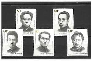 China 2006 Early Communist Leaders Set/5 Stamps Scott 3508/12 (SG5098/102) MUH