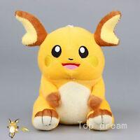 Raichu Plush Soft Plush Doll Toy Stuffed Animal Figure 18cm 7'' Teddy