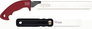 Flush-cutting saws by Z-Saw, Japan's #1 saw maker