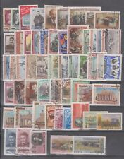 RUSSIA 1954 Year Set, sorted by Michel, Used,MI 1692-1747