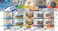 Israel Stamps National Heritage 2014 Collection Album Jerusalem History MNH