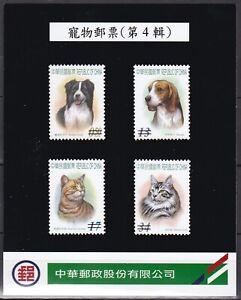 Color Photo Essay, Taiwan Sc3712-5 Pets, Dog, Cat