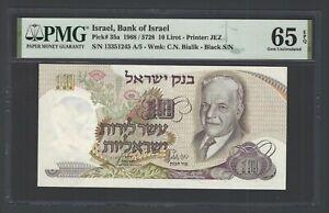 Israel 10 Lirot 1968 P35a Uncirculated Grade 65