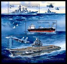 Gran U-Boot-jagdkreuzer, portaaviones, petrolero, entre otros, Block. ucrania 2004