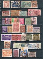 Portugal. Cinjunto de 40 sellos usados y diferentes