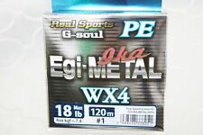 Ygk Real Sports G-soul Pe Egi & Metal  00004000 Wx4 Pe 120m Hanger Pack 18lb #1