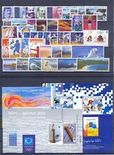 Greece 2004 Complete Year Set Without Imperforate sets MNH VF.