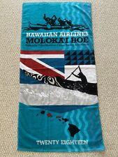 Molokai Hoe 2018 Oahu Outrigger Canoe Race Hawaiian Paddle Hawaii Beach Towel