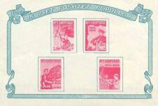 Albania 1959, The 15th Anniversary of Liberation mini sheet MNH