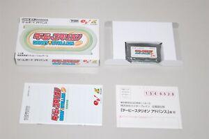 Derby Stallion Advance Nintendo Game Boy advance Japan