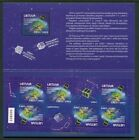 Lithuania 2014 1022 C 1er Satellite Space Crn